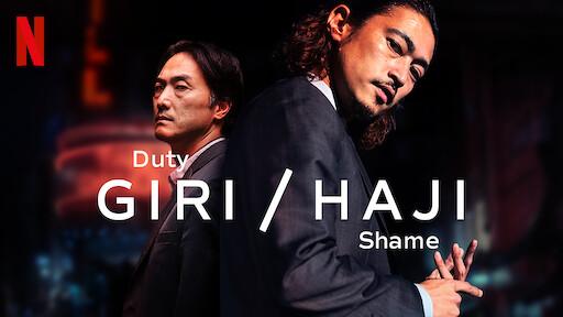 Giri / Haji